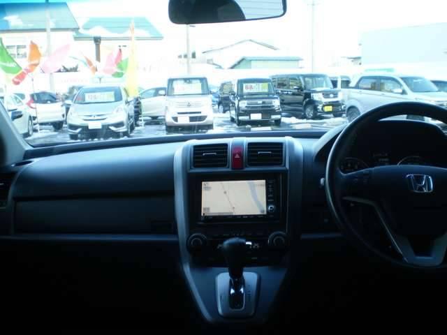ホンダ CR-V ZX HDDナビスタイル