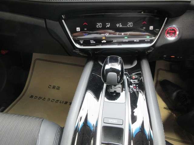 ハイブリッドZ・ホンダセンシング 4WD メモリーナビ フルセグ スマートキー ETC バックモニター シートヒーター(11枚目)