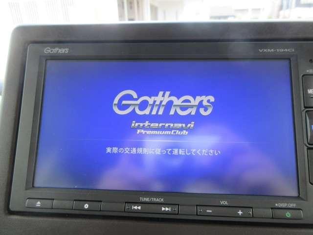 G・Lホンダセンシング 4WD 片側パワースライドドア スマートキー ETC CD バックモニター ベンチシート LED(10枚目)