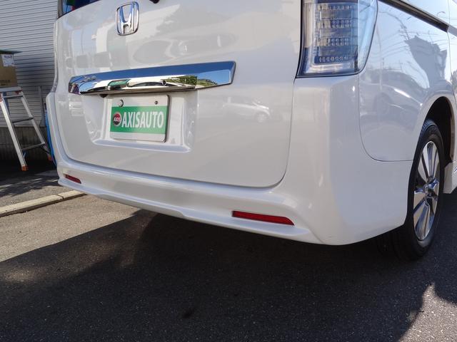 ホンダ ステップワゴンスパーダ Z クールスピリット4WD インターナビ フリップダウン