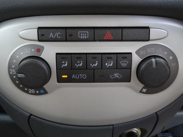 ダイハツ ムーヴラテ X 4WD HDDナビ オートエアコン 新品冬タイヤ