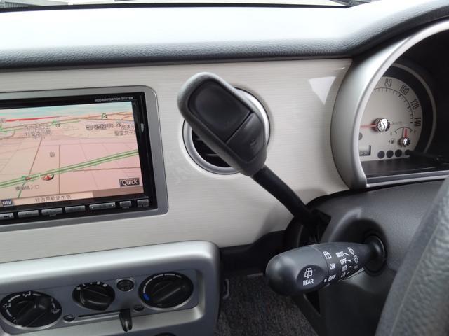 スズキ アルトラパン L 4WD HDDナビ 地デジ・DVD再生
