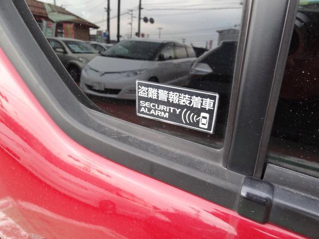 安心の盗難防止装置付きです!