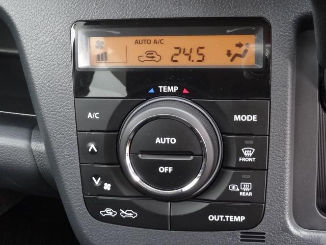 車内快適オートエアコンです!こちらの車輛が気になる方は、無料ダイヤル0066-9708-2343からお気軽にお問合せくださいませ!