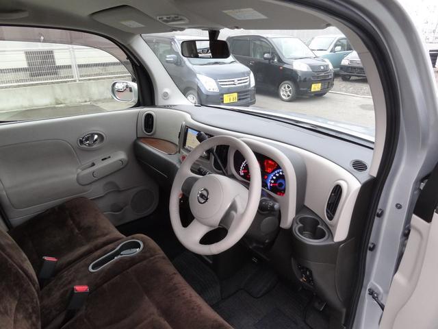 15X  Vセレクション 4WD HDDナビ エンスタ(18枚目)