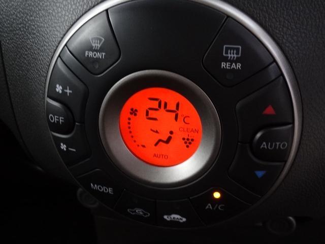 車内快適オートエアコンです!