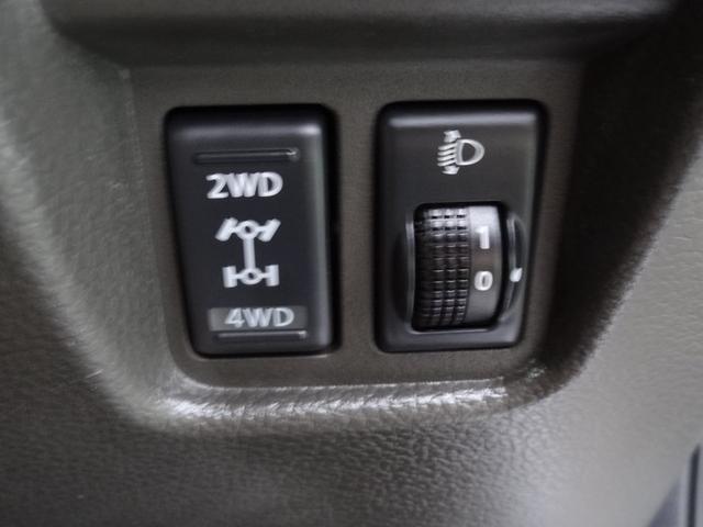 パートタイム4WD車です!普段は2WDで燃費アップ!