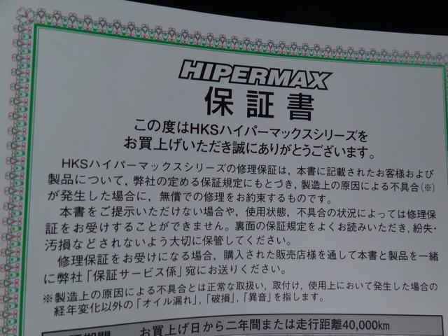 S HKSスーパーチャージャー 車高調 ADVAN18AW(17枚目)