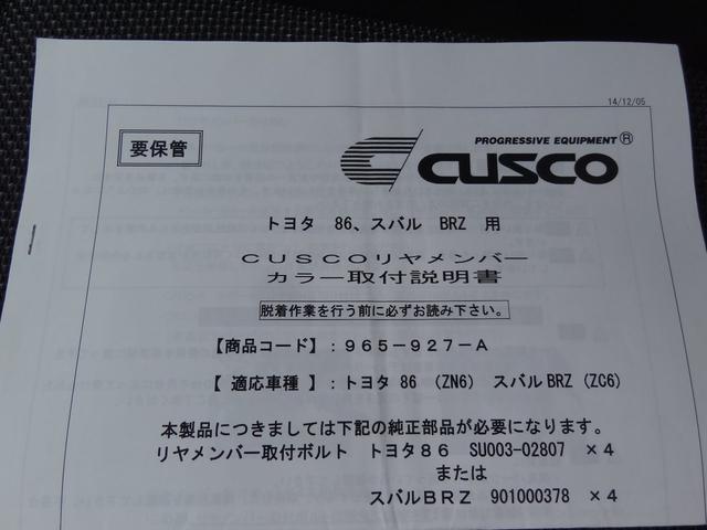 S HKSスーパーチャージャー 車高調 ADVAN18AW(18枚目)