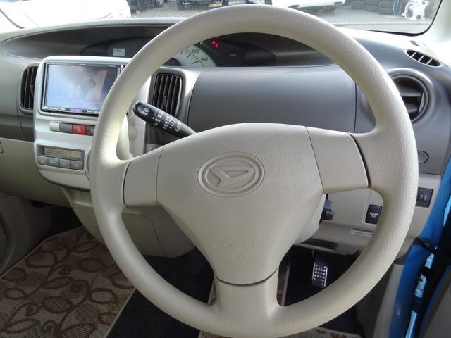 X 4WD エクリプスHDDナビ キーフリー(19枚目)
