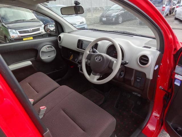 プラスハナ 4WD 東海地区使用ワンオーナーディーラー点検整備車 新車時外装コーティング 禁煙車 純正SDナビ フルセグ スマートキー オートエアコン HID ETC ABS  14インチ夏タイヤ 14冬タイヤレボGZ(21枚目)