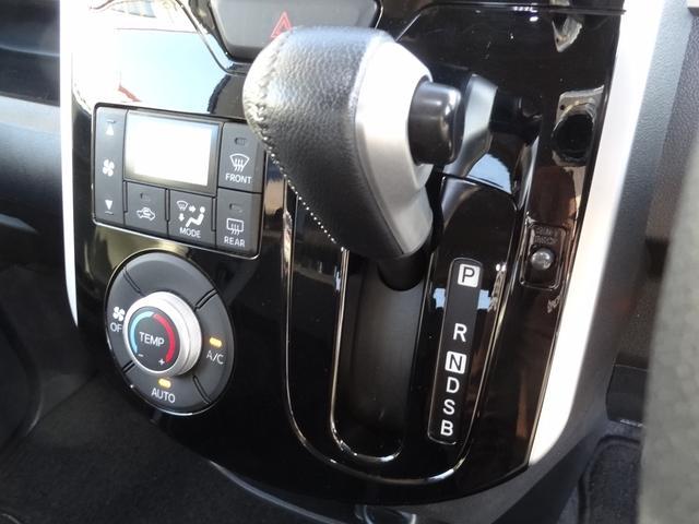 カスタムRS SA 4WD SDナビ エンスタ 夏冬タイヤ付(26枚目)
