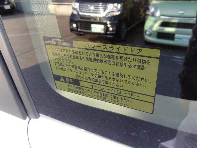カスタムRS SA 4WD SDナビ エンスタ 夏冬タイヤ付(43枚目)