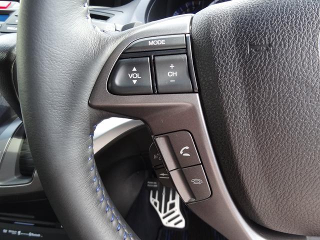 アブソルート 4WD HDDインターナビ マルチビューカメラ リヤエンターテインメントシステム ハーフレザーシート クルーズコントロール VSA横滑り防止 HID ETC タイミングチェーン 純正エアロ 純正AW(23枚目)