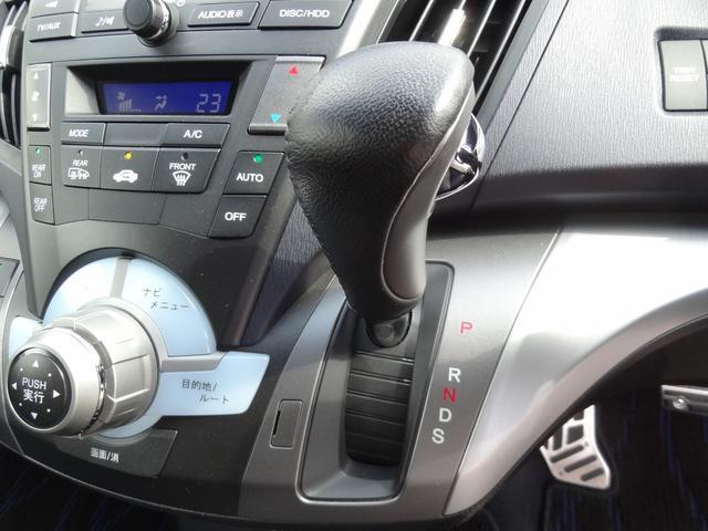 アブソルート 4WD HDDインターナビ マルチビューカメラ リヤエンターテインメントシステム ハーフレザーシート クルーズコントロール VSA横滑り防止 HID ETC タイミングチェーン 純正エアロ 純正AW(27枚目)