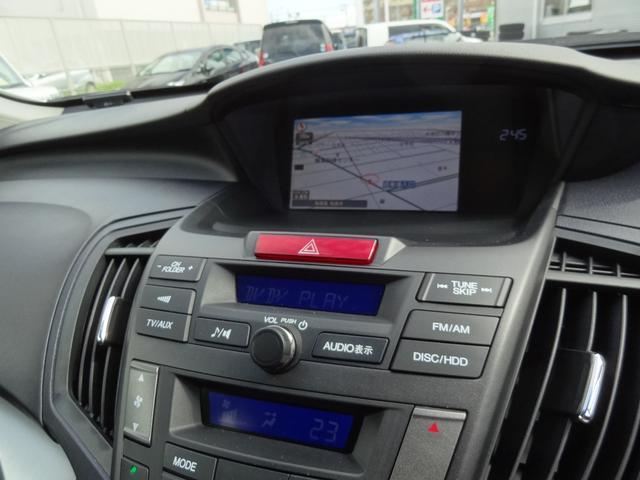 アブソルート 4WD HDDインターナビ マルチビューカメラ リヤエンターテインメントシステム ハーフレザーシート クルーズコントロール VSA横滑り防止 HID ETC タイミングチェーン 純正エアロ 純正AW(29枚目)