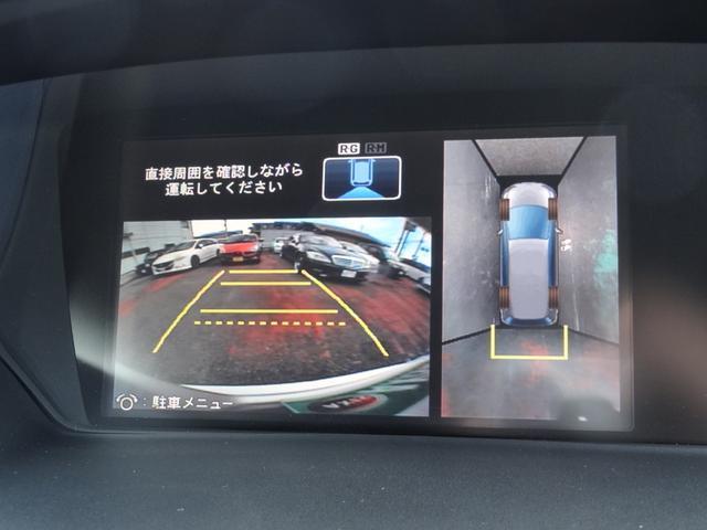 アブソルート 4WD HDDインターナビ マルチビューカメラ リヤエンターテインメントシステム ハーフレザーシート クルーズコントロール VSA横滑り防止 HID ETC タイミングチェーン 純正エアロ 純正AW(33枚目)