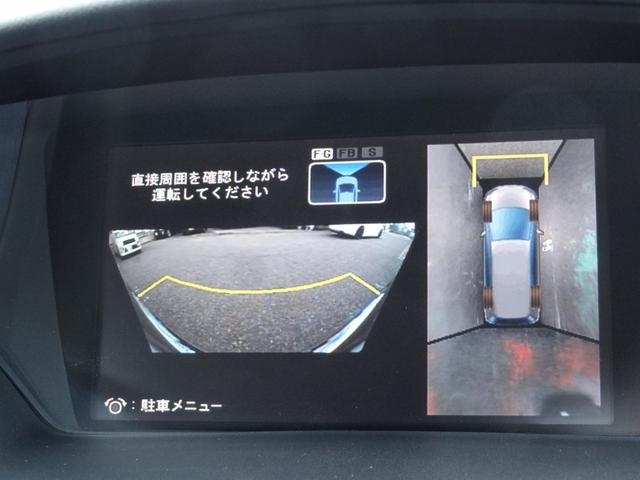 アブソルート 4WD HDDインターナビ マルチビューカメラ リヤエンターテインメントシステム ハーフレザーシート クルーズコントロール VSA横滑り防止 HID ETC タイミングチェーン 純正エアロ 純正AW(35枚目)