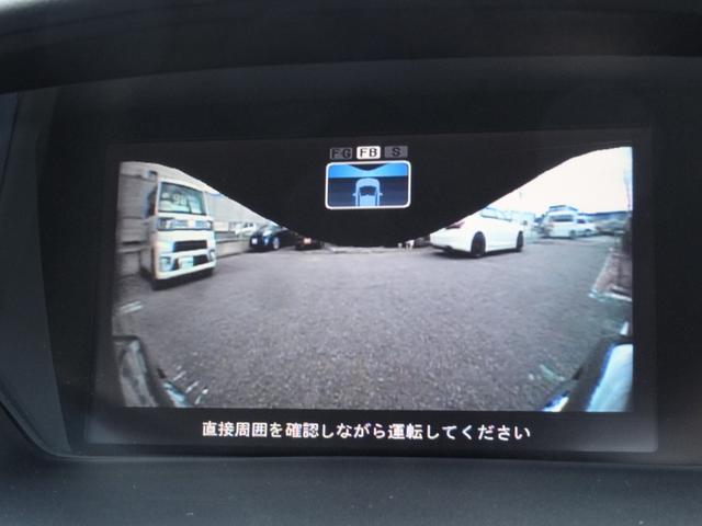 アブソルート 4WD HDDインターナビ マルチビューカメラ リヤエンターテインメントシステム ハーフレザーシート クルーズコントロール VSA横滑り防止 HID ETC タイミングチェーン 純正エアロ 純正AW(36枚目)
