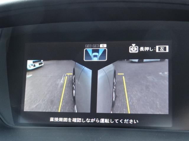 アブソルート 4WD HDDインターナビ マルチビューカメラ リヤエンターテインメントシステム ハーフレザーシート クルーズコントロール VSA横滑り防止 HID ETC タイミングチェーン 純正エアロ 純正AW(37枚目)