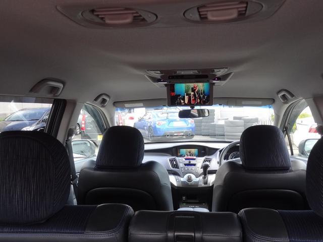 アブソルート 4WD HDDインターナビ マルチビューカメラ リヤエンターテインメントシステム ハーフレザーシート クルーズコントロール VSA横滑り防止 HID ETC タイミングチェーン 純正エアロ 純正AW(52枚目)