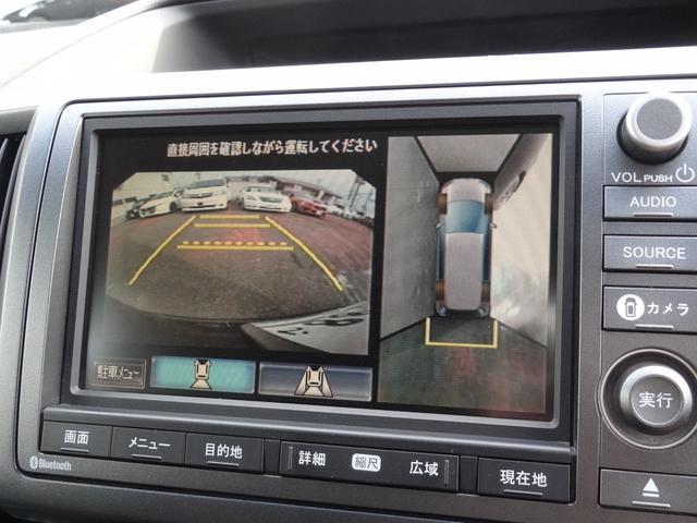 Zi HDDインターナビ マルチビューカメラ リヤエンターテインメントシステム 両側パワースライドドア スマートキー エンジンスターター CMBS衝突軽減ブレーキ レーダークルーズコントロール ETC(33枚目)