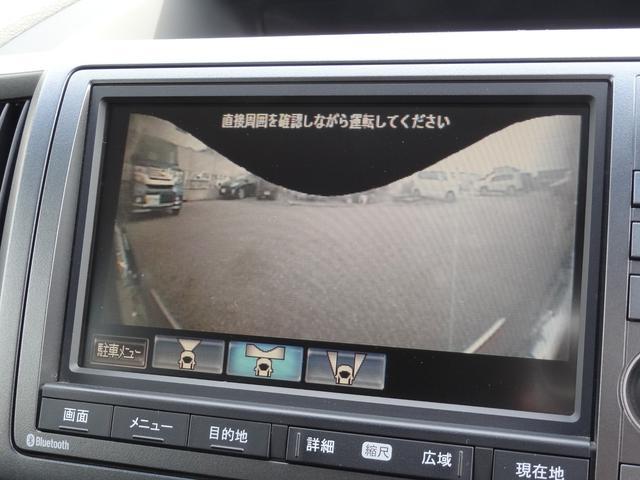 Zi HDDインターナビ マルチビューカメラ リヤエンターテインメントシステム 両側パワースライドドア スマートキー エンジンスターター CMBS衝突軽減ブレーキ レーダークルーズコントロール ETC(36枚目)