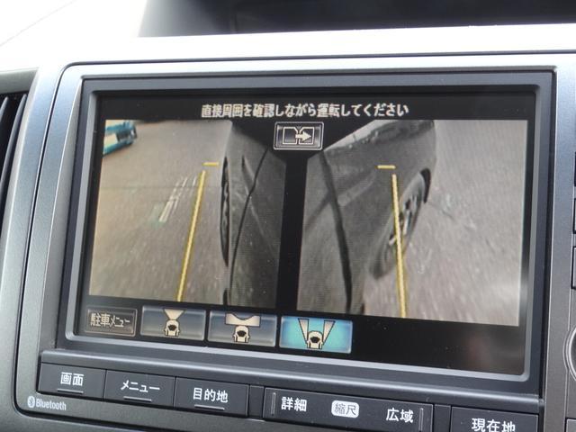 Zi HDDインターナビ マルチビューカメラ リヤエンターテインメントシステム 両側パワースライドドア スマートキー エンジンスターター CMBS衝突軽減ブレーキ レーダークルーズコントロール ETC(37枚目)
