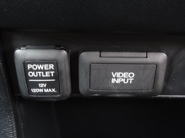 Zi HDDインターナビ マルチビューカメラ リヤエンターテインメントシステム 両側パワースライドドア スマートキー エンジンスターター CMBS衝突軽減ブレーキ レーダークルーズコントロール ETC(39枚目)