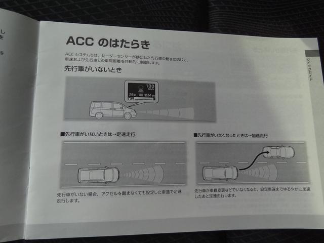 Zi HDDインターナビ マルチビューカメラ リヤエンターテインメントシステム 両側パワースライドドア スマートキー エンジンスターター CMBS衝突軽減ブレーキ レーダークルーズコントロール ETC(59枚目)