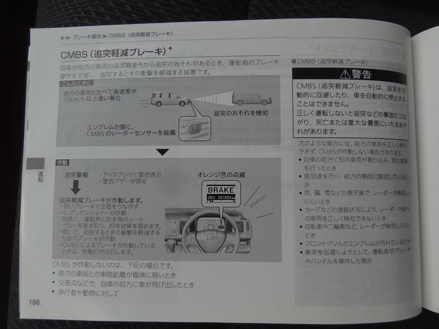 Zi HDDインターナビ マルチビューカメラ リヤエンターテインメントシステム 両側パワースライドドア スマートキー エンジンスターター CMBS衝突軽減ブレーキ レーダークルーズコントロール ETC(60枚目)