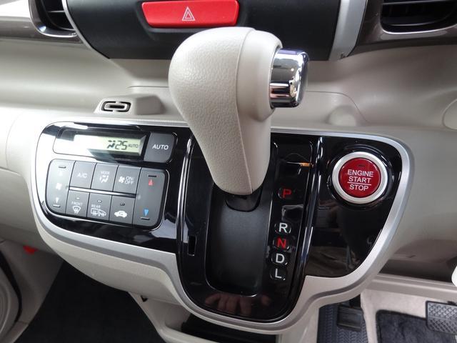 2トーンカラースタイル G・Lパッケージ 4WD ギャザーズメモリーナビ ワンセグ・DVD バックモニター 左側パワースライドドア スマートキー ETC VSA横滑り防止 社外14アルミ タイミングチェーン車(23枚目)