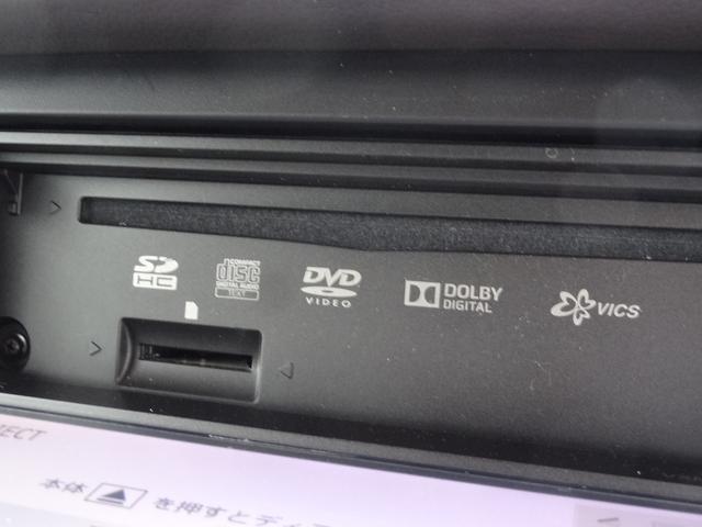 2トーンカラースタイル G・Lパッケージ 4WD ギャザーズメモリーナビ ワンセグ・DVD バックモニター 左側パワースライドドア スマートキー ETC VSA横滑り防止 社外14アルミ タイミングチェーン車(29枚目)