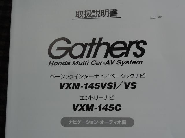 2トーンカラースタイル G・Lパッケージ 4WD ギャザーズメモリーナビ ワンセグ・DVD バックモニター 左側パワースライドドア スマートキー ETC VSA横滑り防止 社外14アルミ タイミングチェーン車(30枚目)