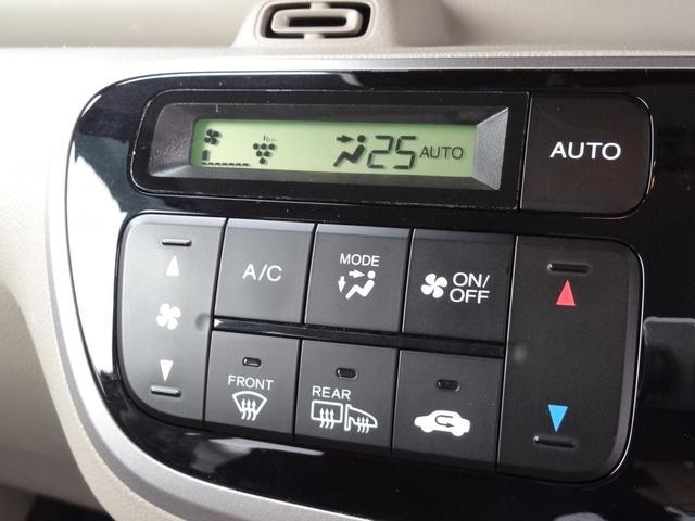 2トーンカラースタイル G・Lパッケージ 4WD ギャザーズメモリーナビ ワンセグ・DVD バックモニター 左側パワースライドドア スマートキー ETC VSA横滑り防止 社外14アルミ タイミングチェーン車(31枚目)