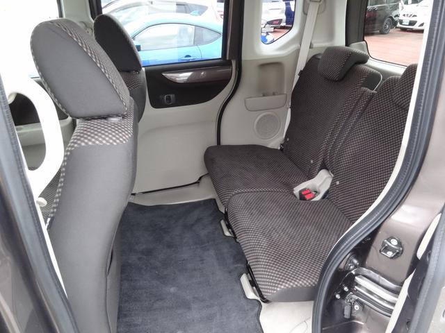 2トーンカラースタイル G・Lパッケージ 4WD ギャザーズメモリーナビ ワンセグ・DVD バックモニター 左側パワースライドドア スマートキー ETC VSA横滑り防止 社外14アルミ タイミングチェーン車(41枚目)