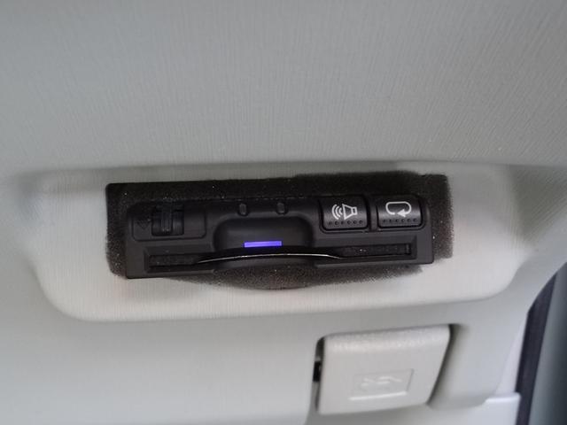 Gツーリングセレクション プリクラッシュセーフティシステム レーダークルーズコントロール メーカーオプションHDDナビ 地デジ・DVD再生 バックモニター VSC スマートキー ETC 純正LEDヘッドライト 純正17AW(41枚目)