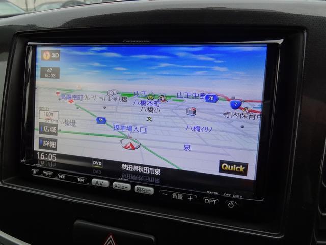 T 4WD ストラーダSDナビ フルセグ・DVD バックモニター シートヒーター オートエアコン パドルシフト アイドリングストップ HID ETC スマートキー 純正15AW タイミングチェーン(27枚目)