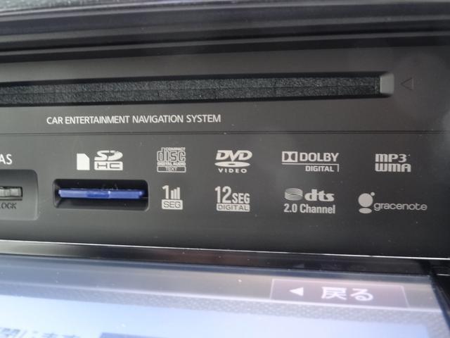 T 4WD ストラーダSDナビ フルセグ・DVD バックモニター シートヒーター オートエアコン パドルシフト アイドリングストップ HID ETC スマートキー 純正15AW タイミングチェーン(29枚目)
