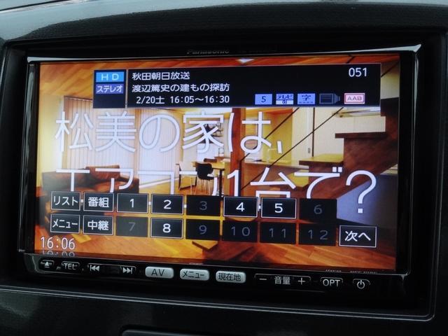 T 4WD ストラーダSDナビ フルセグ・DVD バックモニター シートヒーター オートエアコン パドルシフト アイドリングストップ HID ETC スマートキー 純正15AW タイミングチェーン(31枚目)