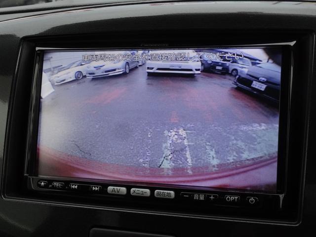 T 4WD ストラーダSDナビ フルセグ・DVD バックモニター シートヒーター オートエアコン パドルシフト アイドリングストップ HID ETC スマートキー 純正15AW タイミングチェーン(32枚目)