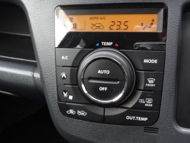 T 4WD ストラーダSDナビ フルセグ・DVD バックモニター シートヒーター オートエアコン パドルシフト アイドリングストップ HID ETC スマートキー 純正15AW タイミングチェーン(33枚目)