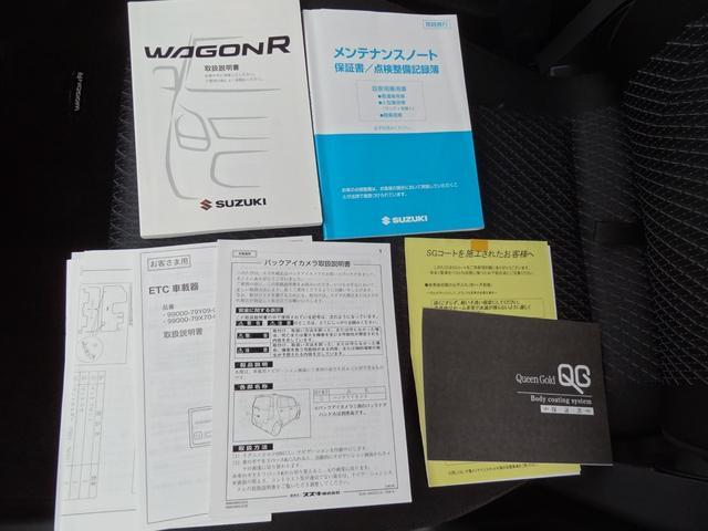 T 4WD ストラーダSDナビ フルセグ・DVD バックモニター シートヒーター オートエアコン パドルシフト アイドリングストップ HID ETC スマートキー 純正15AW タイミングチェーン(44枚目)