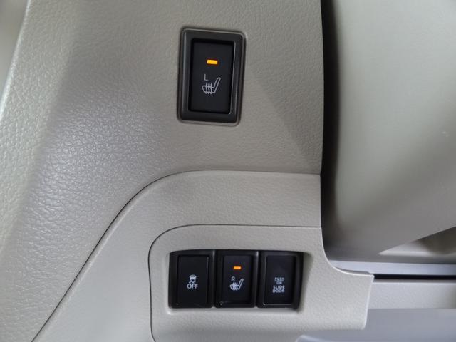 X カロッツエリアHDDサイバーナビ バックカメラ 10.2型フリップダウンモニター 両側パワースライドドア スマートキー シートヒーター デュアルカメラブレーキサポート ESP横滑り ETC 社外AW(22枚目)