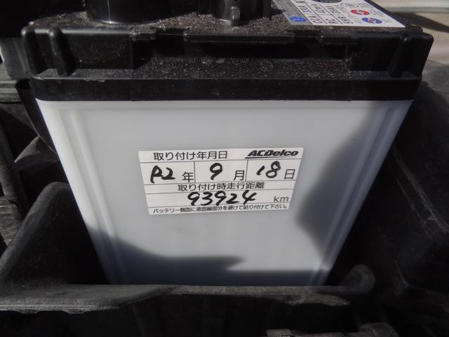 X カロッツエリアHDDサイバーナビ バックカメラ 10.2型フリップダウンモニター 両側パワースライドドア スマートキー シートヒーター デュアルカメラブレーキサポート ESP横滑り ETC 社外AW(59枚目)