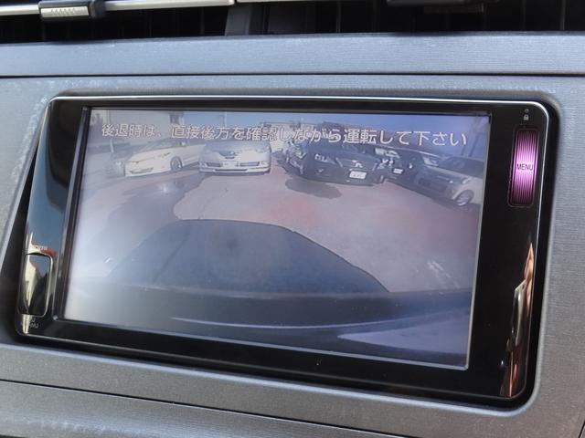 Gツーリングセレクション 純正SDナビ バックモニター ハーフレザーシート 運転席パワーシート クルーズコントロール VSC スマートキー ETC LEDヘッドライトローダウンサス モデリスタフルエアロ 純正17AW(33枚目)