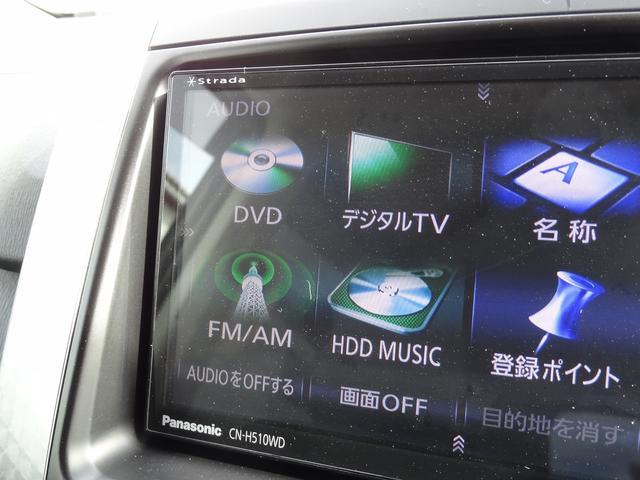 ZS 煌Z 4WD 純正HDDナビ フルセグ・DVD バックモニター アルパインフリップダウンモニター ハーフレザーシート 両側パワースライド スマートキー ETC HID 純正16AW 純正エアロ タイミングチェーン(27枚目)
