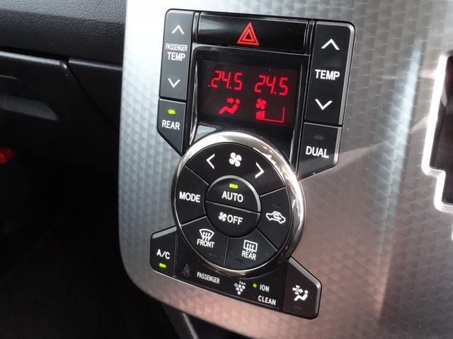 ZS 煌Z 4WD 純正HDDナビ フルセグ・DVD バックモニター アルパインフリップダウンモニター ハーフレザーシート 両側パワースライド スマートキー ETC HID 純正16AW 純正エアロ タイミングチェーン(33枚目)