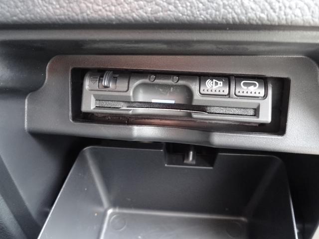 ZS 煌Z 4WD 純正HDDナビ フルセグ・DVD バックモニター アルパインフリップダウンモニター ハーフレザーシート 両側パワースライド スマートキー ETC HID 純正16AW 純正エアロ タイミングチェーン(36枚目)