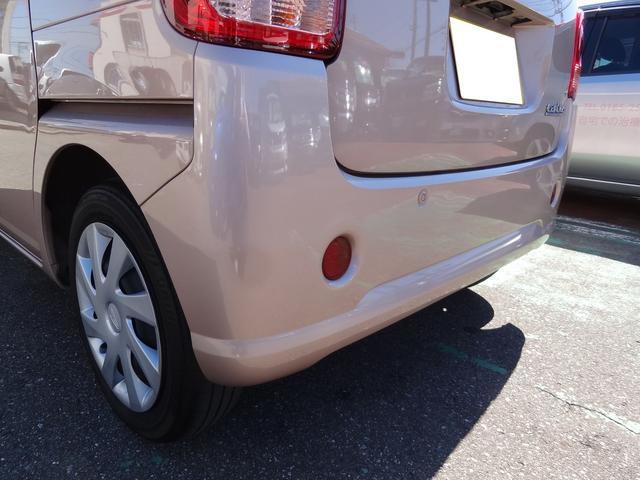 L SAII 4WD ディーラー点検整備車 カロッツエリア楽ナビ フルセグ・DVD 衝突軽減ブレーキスマートアシストII VSC横滑り防止 アイドリングストップ 両側スライドドア キーレス タイミングチェーン(10枚目)
